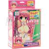 Anime Love Doll With Masturbator Serika